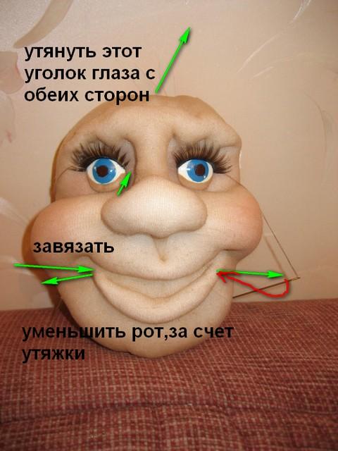 Как сделать чулочных кукол