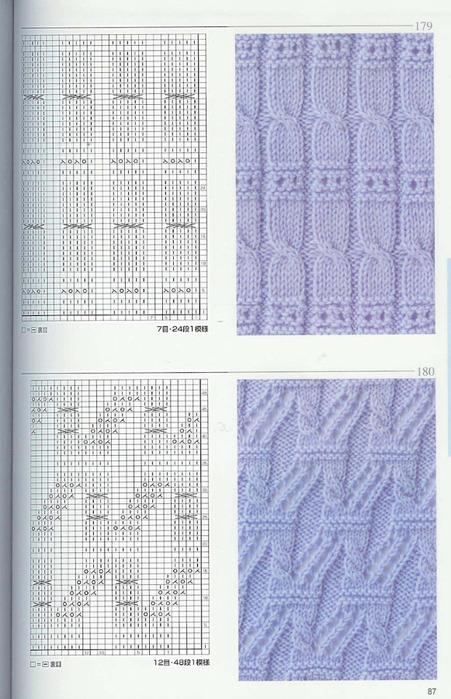 3c49043d6456 (451x700, 130Kb)