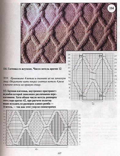 Вязание крупные ромбы спицами и жгуты красивые переплеты 85
