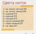 Превью 91 (373x351, 59Kb)