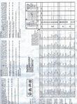 Превью 220 (515x700, 354Kb)
