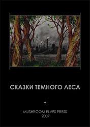 title (177x250, 10Kb)