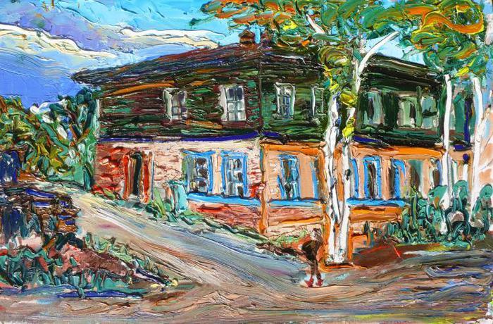 А.Поляков. Дом в городе Вологда на улице Бурмагиных (700x460, 104Kb)