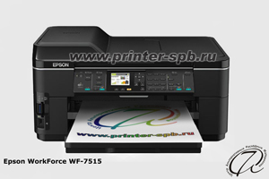 epson-workforce-wf-7515-300 (300x200, 45Kb)