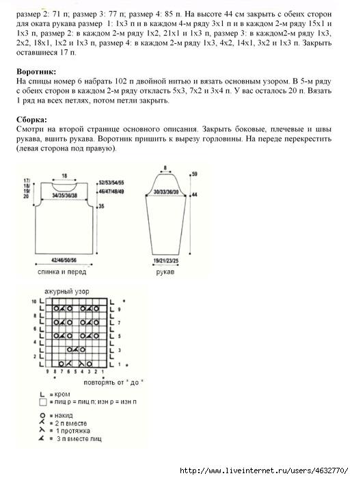 13б (515x699, 129Kb)