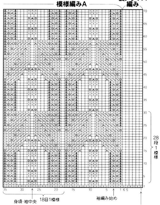 Копия 3+++ (547x700, 186Kb)