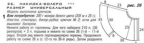 2++- (463x139, 38Kb)