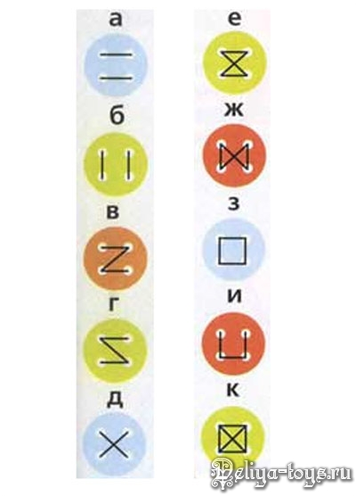 pugovka11 (400x556, 63Kb)