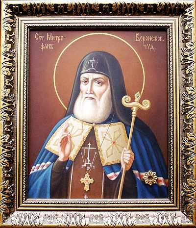 Святитель Митрофан, епископ Воронежский (400x465, 40Kb)