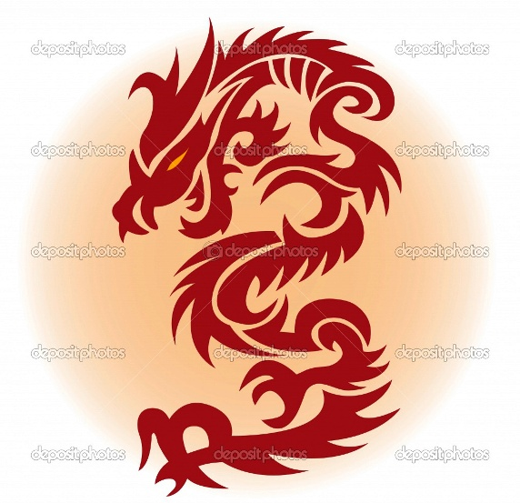 Royalty-Free Stock Векторное изображение: Red dragon.