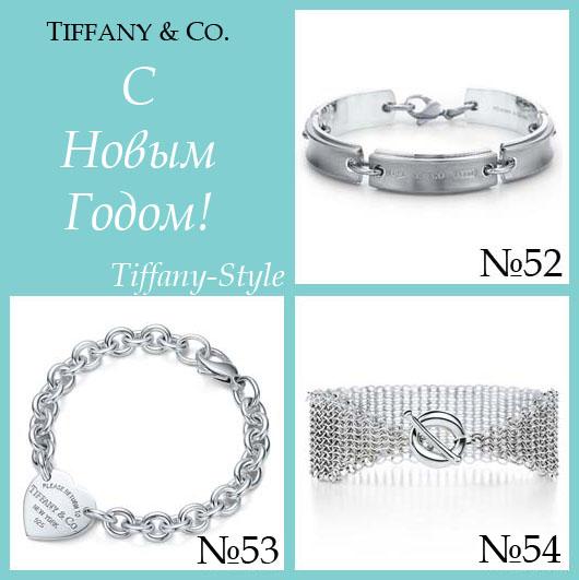 4663542_konfetka_Tiffany (530x531, 67Kb)