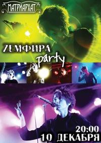 ★ Z������ party  � ����������� ★ 10/12/2011/2270477_27 (200x283, 27Kb)