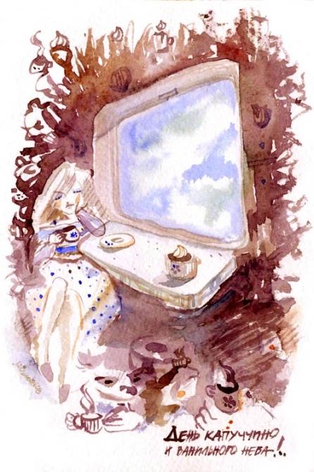 http://img0.liveinternet.ru/images/attach/c/4/80/809/80809556_36_Den_vanilnogo_neba_i_kapuchchino_so_vzbituymi_slivkami.jpg