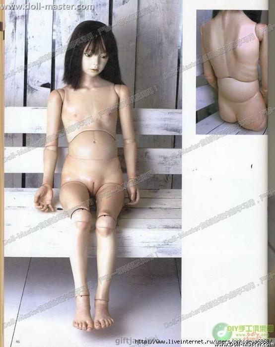 Doll-Master046 (554x700, 242Kb)