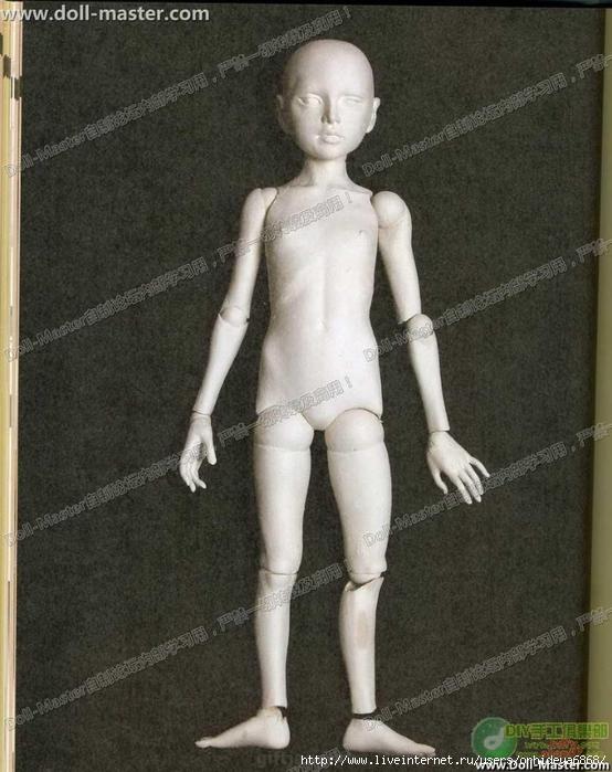 Doll-Master058 (554x700, 269Kb)