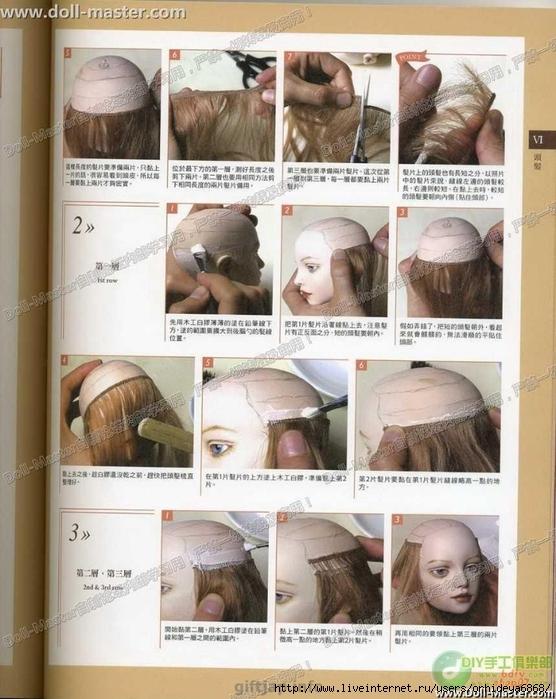 Doll-Master095 (556x700, 291Kb)