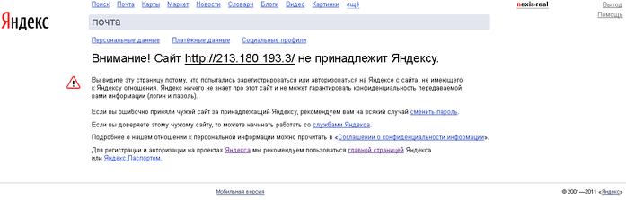 769984_yandex (700x223, 68Kb)