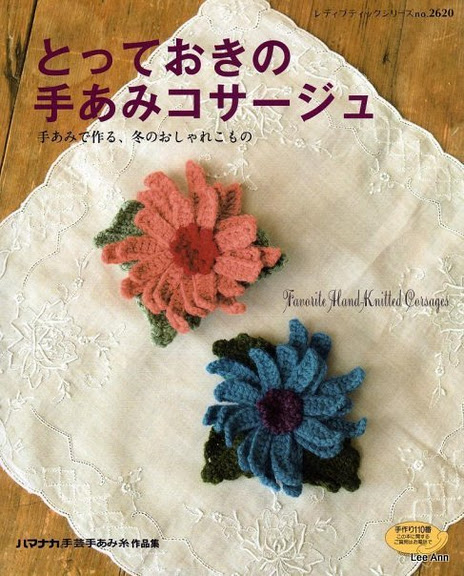 Hand Knitted Corsages 61 (464x576, 104Kb)