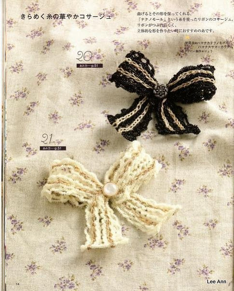 Hand Knitted Corsages 65 (463x576, 100Kb)