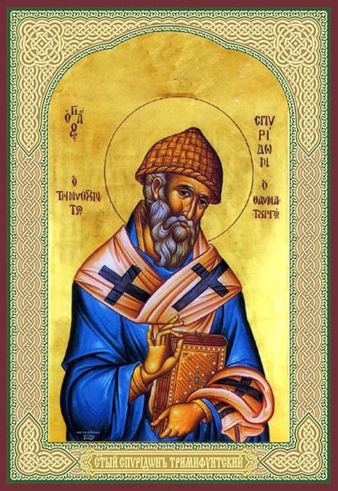 1.Святитель Спиридон, епископ Тримифунтский. (483x700, 186Kb)