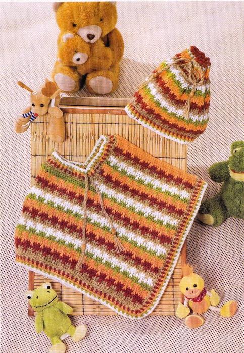 Детское вязаное пончо