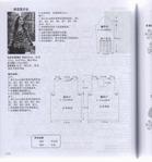 Превью img090 (651x700, 308Kb)