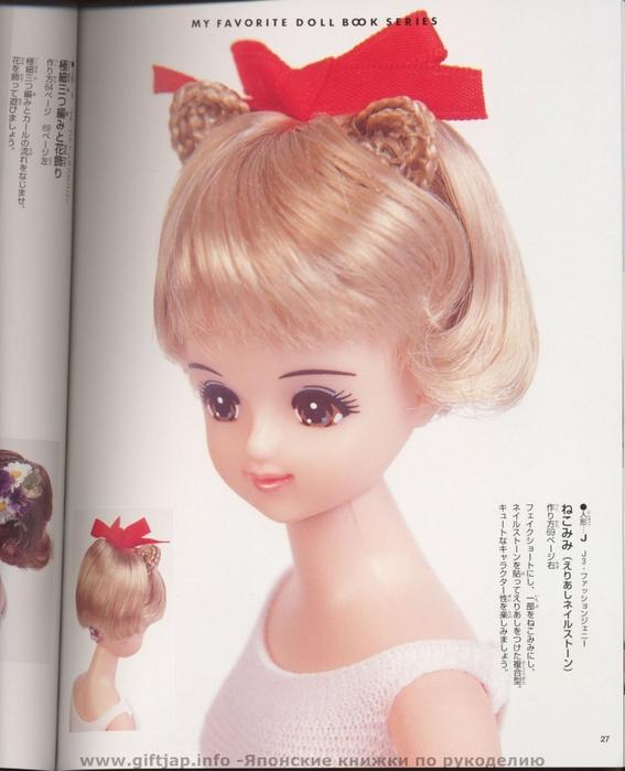 картинки как сделать кукле прическу