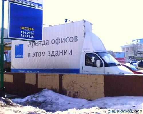 аренда офисов (500x400, 25Kb)
