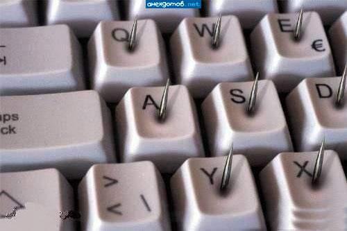 клавиатура (500x333, 25Kb)