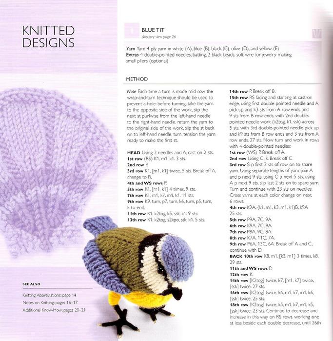 Вязание птиц крючком описание 78