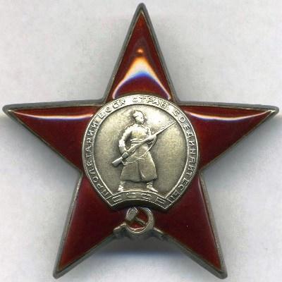 03 красная звезда (400x400, 36Kb)