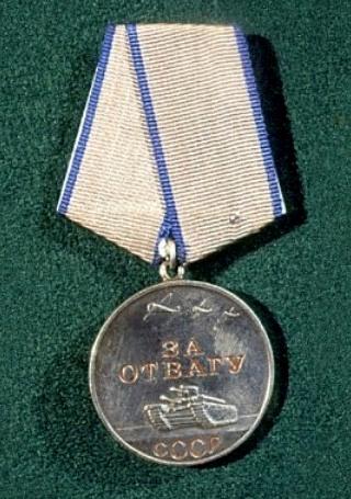 05 медаль За отвагу (320x455, 65Kb)