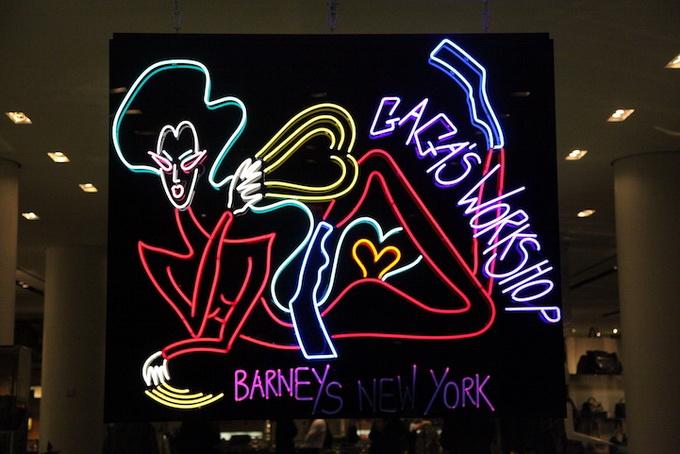 Lady GaGa Workshop