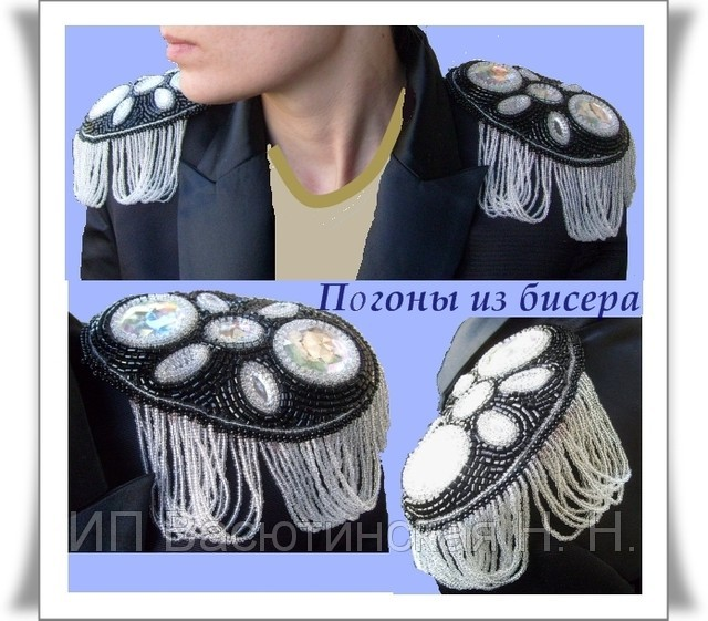 ЭПОЛЕТЫ - ОБЗОР ИДЕЙ, МАСТЕР-КЛАССЫ. http://fashion.onblog.at/en/diy-epa...erence# more-190.