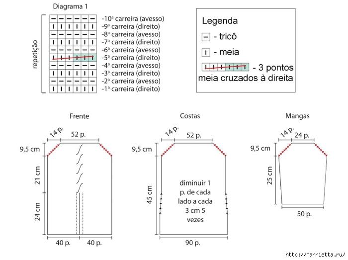 blusa de tranca bege (700x523, 117Kb)
