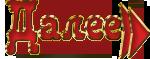ДАЛЕЕ (150x59, 12Kb)