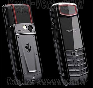 Копия телефона Vertu (300x284, 41Kb)