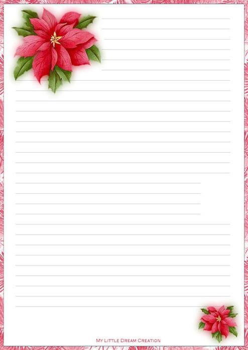 Красивый лист для открытки 78