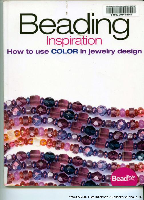 Beading Inspiration - How to use Color in Jewelry Design_01 (504x700, 175Kb)