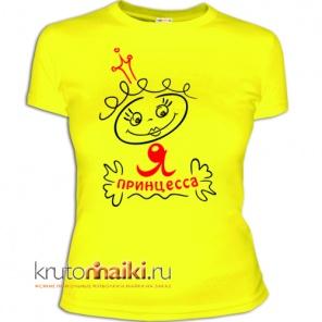 футболка (296x296, 25Kb)