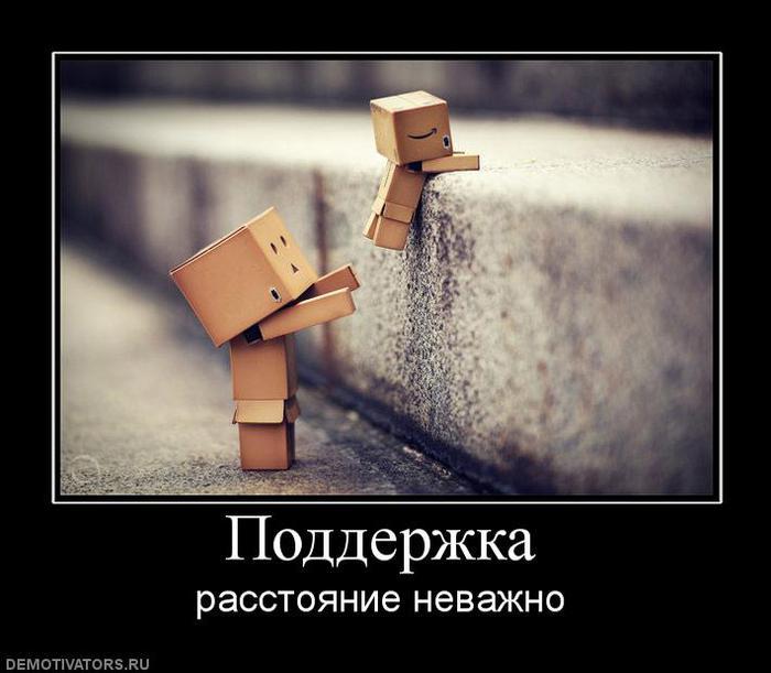 3089600_963318_podderzhka (700x611, 45Kb)