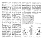 Превью 21.2 (700x625, 274Kb)
