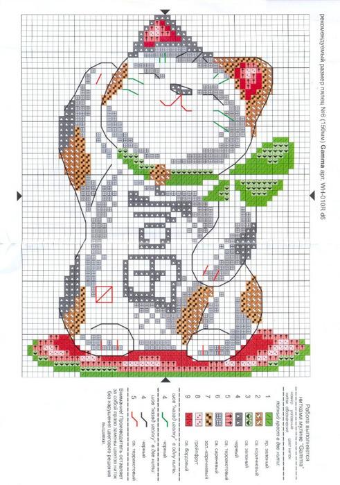 Кошка удачи (491x700, 141Kb)