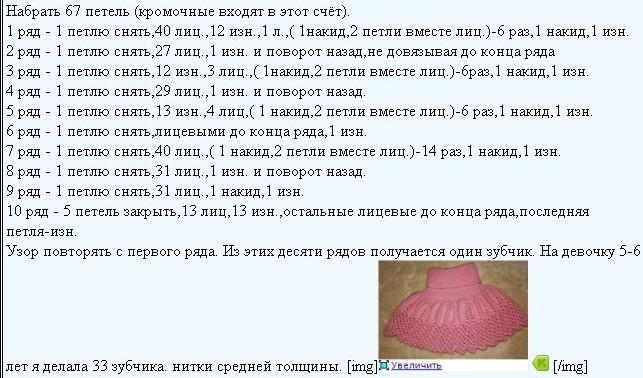 4683827_20111210_211715 (643x378, 83Kb)