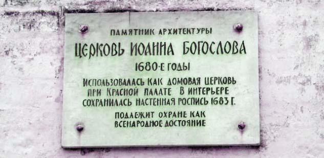 4498623_Ioann_Bogoslav (633x310, 59Kb)