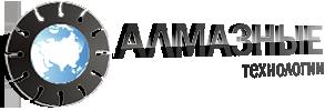 Алмазная резка (293x100, 32Kb)