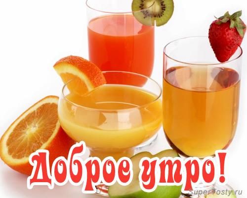3464071_dobroe_utro_14 (500x400, 67Kb)