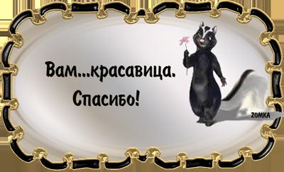 0_39b9b_5032eeea_L (400x242, 159Kb)