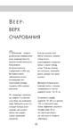 Превью шарфы0418 (385x700, 75Kb)
