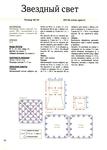 Превью 15 (500x700, 163Kb)